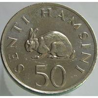 Танзания 50 сенти 1988