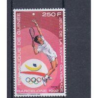 [1938] Гвинея 1988. Спорт.Теннис.Олимпийские игры.