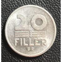 20 филлеров 1989 Венгрия