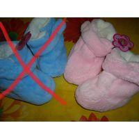 Пинетки 12-24 мес.из верблюжьей шерсти(Розовые)