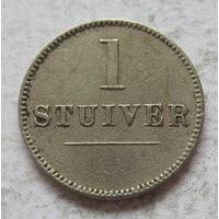 1 стювер L*S - серебро, редкая!