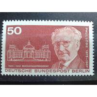 Берлин 1975 политик Михель-1,0 евро