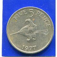 Гернси 5 пенсов 1977