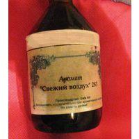 Натуральное Арома масло. 100 мл. Для масляного ароматизатора аромат. Ирландский ликер. Лимонный эвкалипт. Шарлотка. Морской бриз