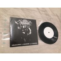 "Nhaavah / Katharsis - Detremination, Detestation, Devastation / Dawn Of A New Order (Vinyl, 7"" ) [Black Metal]"