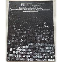 Filet magazine