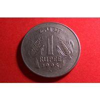 1 рупия 1998. Индия. Отметка: ромб - Мумбаи!