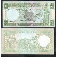 Сирия 5 фунтов  .  UNC   распродажа