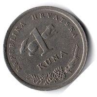 Хорватия. 1 куна. 1995 г.