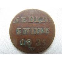 Нидерландская Индия 1 стювер 1835 г.