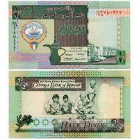 Кувейт. 1/2 динара (образца 1994 года, P24f, UNC)