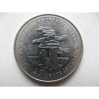 Канада 25 центов 1992 г. 125 лет Конфедерации Канада - Северо-Западные территории (юбилейная)