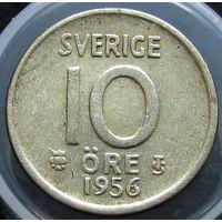 Швеция 10 эре 1956 Ag (398)