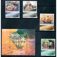 Христофор Колумб Гибралтар 2006 год серия из 4-х марок и 1 блока (М)