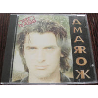 "Mike Oldfield ""Amarok"" Audio CD"