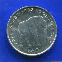Сомали 5 шиллингов 2002 , ФАО , UNC