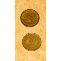 Таджикистан 10 дирам 2006 VF