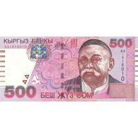 Киргизия 500 сом 2000 UNC