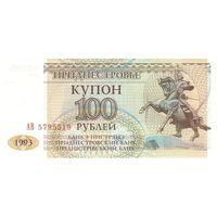 Приднестровье 100 рублей 1993 UNC серия