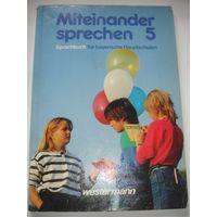 Учебник немецкого языка из Германии