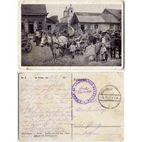 Пинск. Рынок, Городская церковь на заднем плане (Marktleben in Pinsk. Garnisonkirche der Feldgrauen im Hintergrund)