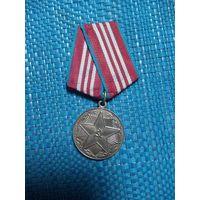 Медаль . За 10 лет безупречной службы в Вооруженных силах СССР.