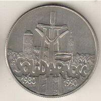Польша 10000 злотый 1990 10 лет независимому самоуправляемому профсоюзу Солидарность