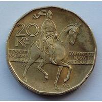 Чехия 20 крон. 2015