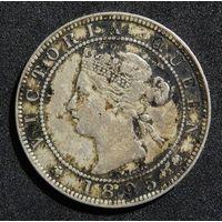 Ямайка 1 пенни, 1895 -редкость-