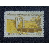 Уругвай 1991г. Архитектура.