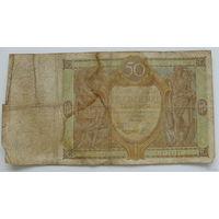 50 злотых 1929 года. 2172391