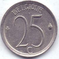 Бельгия, 25 сантимов 1966 года.