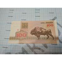 Банкнота 100 рублей обр 1992 г. UNC зубр