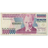 Турция, 1 000 000 лир 1970 год.