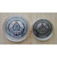 Пара монет 10 и 1 руб. Вооруженные силы Беларуси. 100 лет.