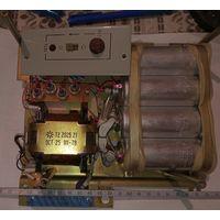 Блок питания от РП160-08 (остатки)