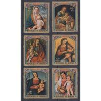 Бурунди\р10\ 1973 Рождество Живопись Искусство Картины  MNH