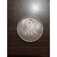 1 рубль Екатерина 2 1737г. копия