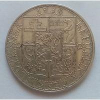 Чехословакия, 20 крон 1934 год. Серебро 700