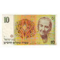 Израиль. 10 шекелей 1987 г.
