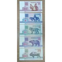 50 копеек, 5,10,50,100 рублей - сборка Беларусь 1992 год в UNC