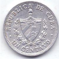Куба,  1 сентаво 1963 года.