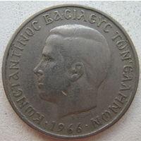 Греция 1 драхма 1966 г. (g)