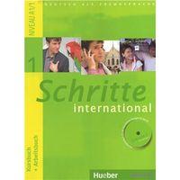 Schritte International (все уровни) + Медленный немецкий
