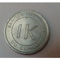 Конго Заир 1 ликута 1967