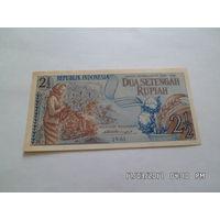 Индонезия 2 1/2 рупии 1961г.