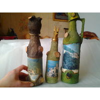 Бутылки.3 штуки.
