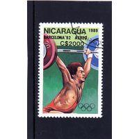 Никарагуа.Тяжелая атлетика.Олимпийские игры.Барселона.1992.