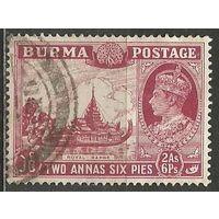 Бирма. Король Георг VI. Барк. 1938г. Mi#26.