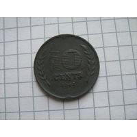 Нидерланды 10 центов 1942г. оккупация